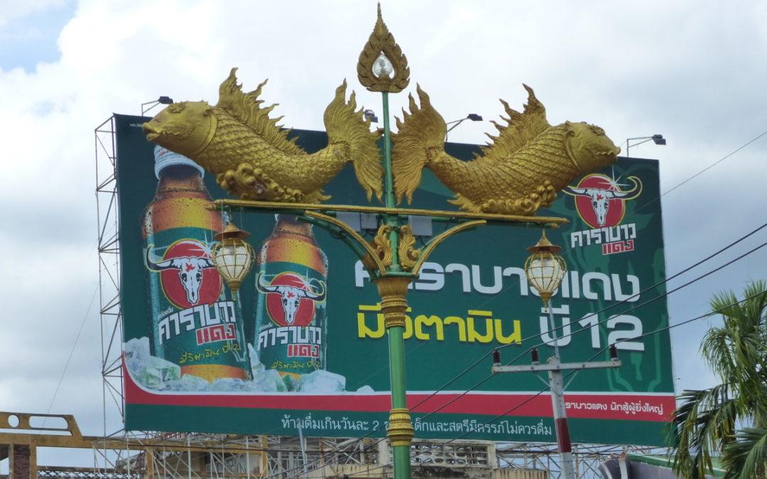 17 thajský ,,Redbull,,